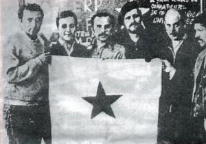 PRT 1972